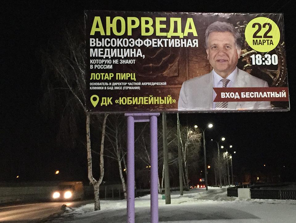 Street Poster_web