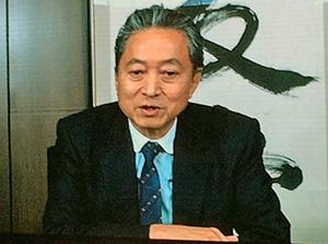 ehem. Ministerpräsident von Japan